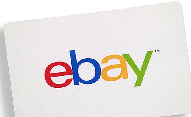 Win a $500 eBay Gift Card